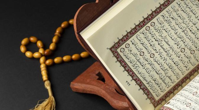 Tebar Iqro' dan Al-Qur'an